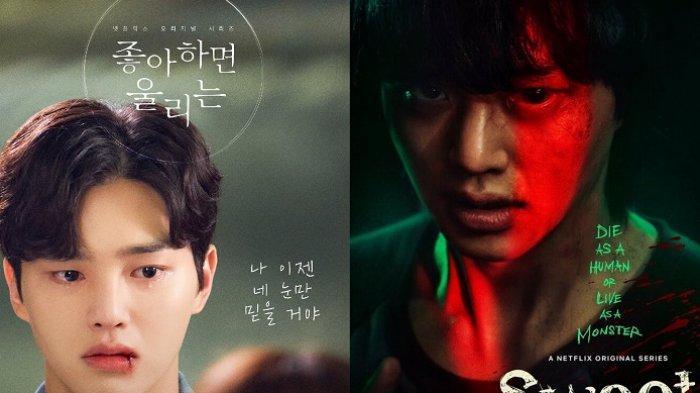 5  Alasan Song Kang Layak Dikagumi dan Jadi Aktor Top Drama Korea