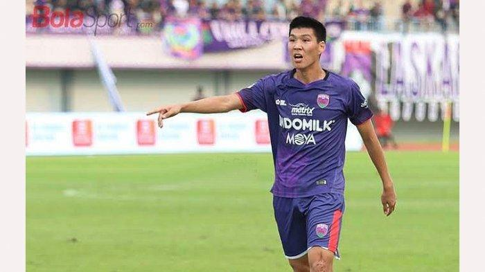 Tamirlan baru bergabung dengan Persita Tangerang pada kompetisi Liga 1 musim 2020 yang akhirnya dihentikan karena pandemi Covid-19