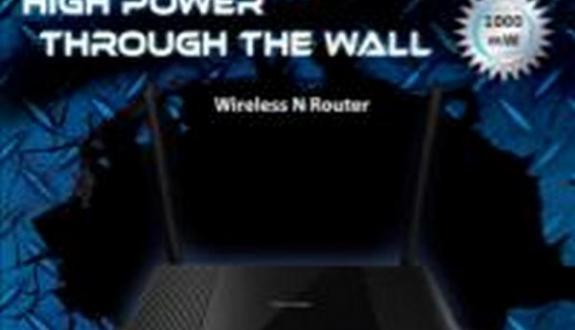 20140409tl-wr841hp-wireless-berkekuatan-besar-tembus-dinding.jpg