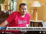 20181124pssi-sebut-29000-tiket-laga-indonesia-vs-filipina-terjual.jpg