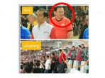 foto-kolase-perbandingan-piala-presiden-2015-dan-2018_20180218_191257.jpg