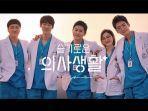 hospital-playlist-musim-2.jpg