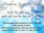 keutamaan-bacaan-surat-al-kahfi1.jpg