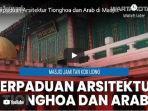 masjid-jami-tan-kok-liong-dan-pondok-pesantren-at-taibin-1.jpg