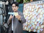 song-seung-hoon-drama-the-great-show.jpg