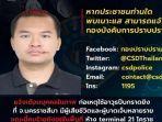 thailand-0902.jpg