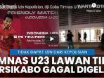 uji-coba-antara-timnas-indonesia-u-23-vs-ps-tira-persikabo-batal.jpg