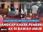 warga-desa-cibentang-ciseeng-kabupaten-bogor-pukuli-pelaku-pencabulan.jpg