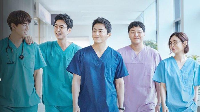 Netflix - Hospital Playlist