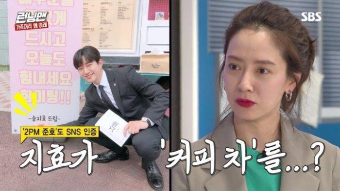 Song Ji Hyo telah mengirimkan 'coffee truck' pada Hong Jong Hyun dan Junho 2PM.