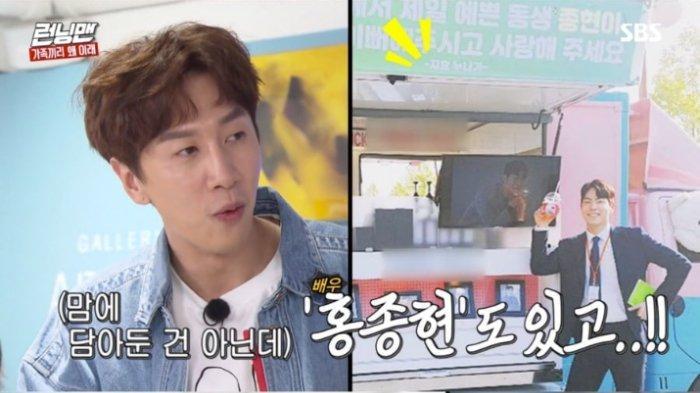 Song Ji Hyo telah mengirimkan 'coffee truck' pada Junho 2PM.