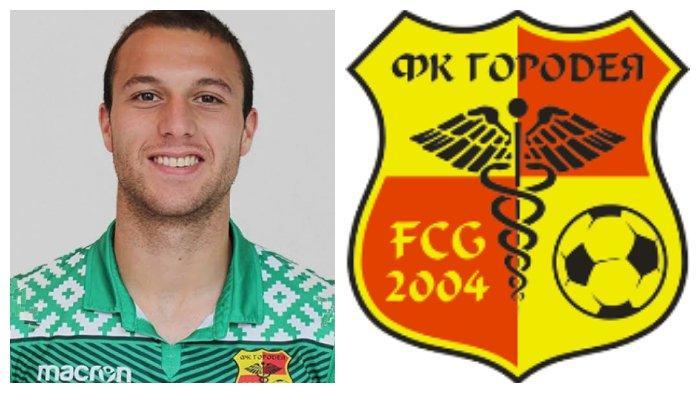 Striker Muda asal Serbia Dirumorkan akan Gabung Persib Bandung, Jadi Teman Duet Ezechiel