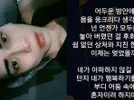 jonghyun-shinee_20171218_215530.jpg
