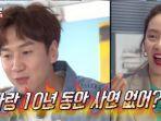 lee-kwang-soo-dan-song-ji-hyo-bertengkar-pada-episode-terbaru-running-man-yang-tayang-minggu.jpg